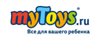 Play-doh 15%               - Обнинск